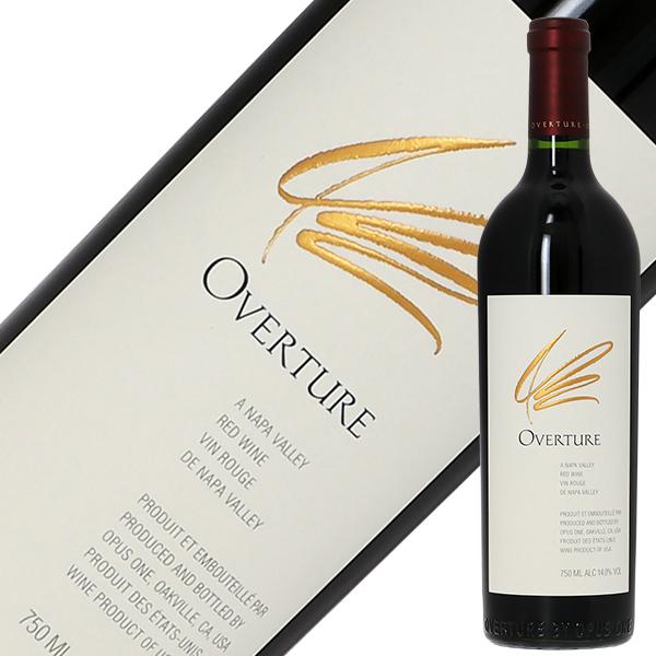 オーパス ワンのセカンドワイン ...
